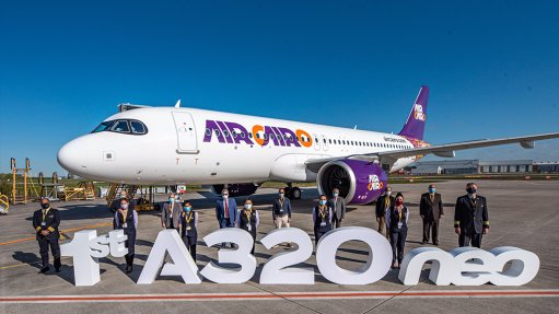 Air Cairo receives its first A320neo in Hamburg