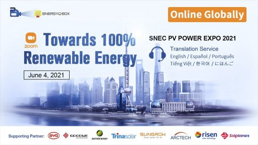 System Cost Goes Up? How towards 100% Renewable Energy? Watch Live Broadcast.