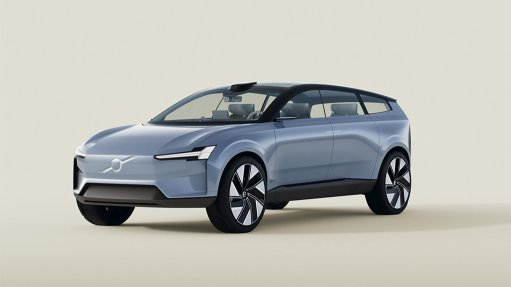 The concept Recharge electric vehicle