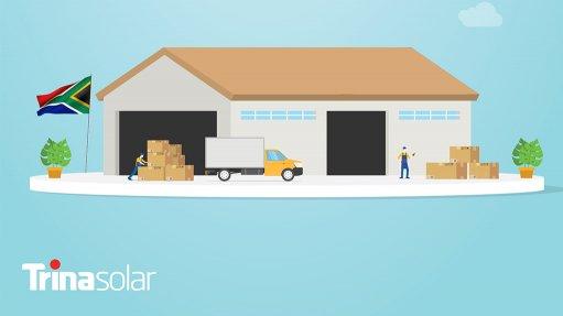 An artist's impression of Trina Solar's new distribution facility.