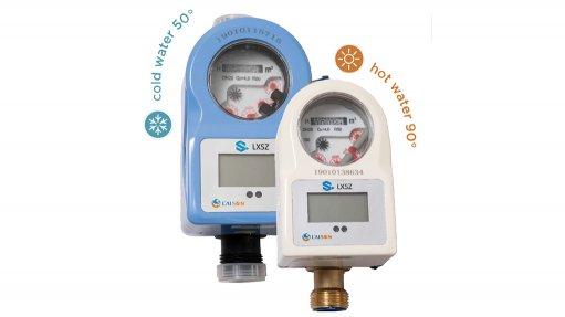 Image of Enbaya Prepaid Meter