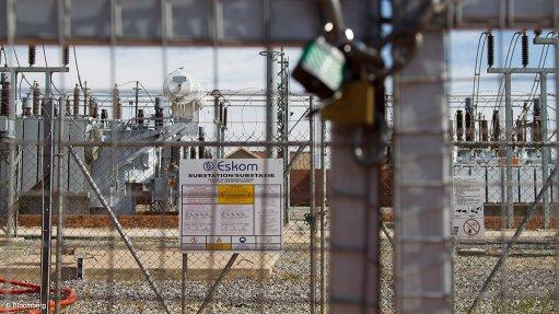 Photo of an Eskom substation