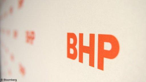 Image shows BHP's logo.