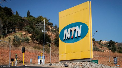 An image of the entrance to MTN's head office in South Africa