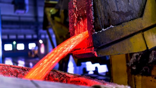 An image of an aluminium smelter operating.