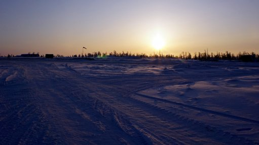 An image of the Prognoz project site in Russia.