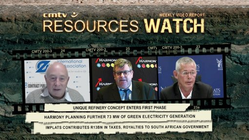 Resources Watch image