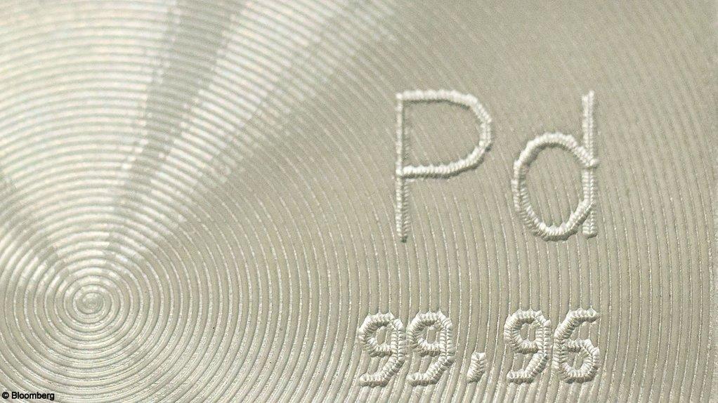 An image of a palladium bar