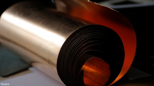 An image of a copper roll.