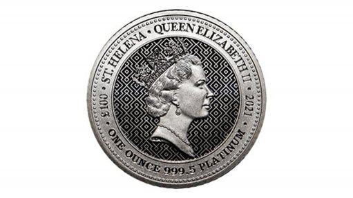 St Helena's platinum Queen's Virtues Victory coin