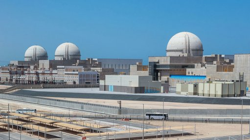 Image of the Barakah nuclear power plant in the UAE