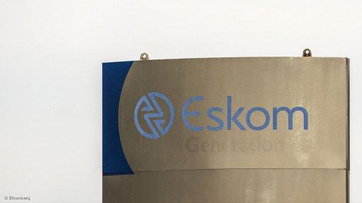 Eskom branding on a board outside Megawattpark