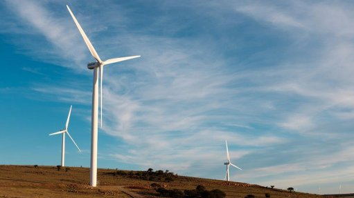 Cookhouse Wind Farm in the Eastern Cape