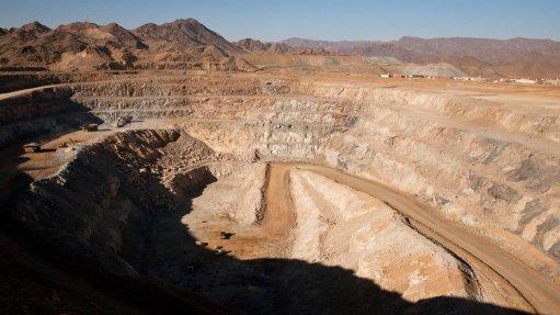 An image of Centamin's Sukari gold mine