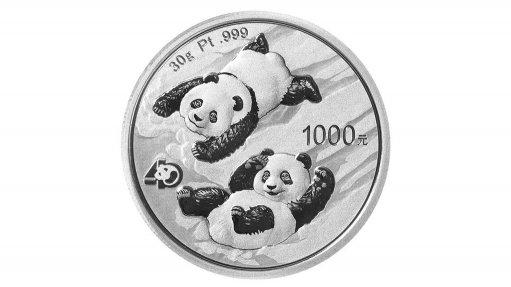 People's Bank of China Panda 2022 platinum coin