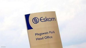 Eskom: Business customers are offered free electricity load profile audits