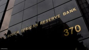Rand softens ahead of SARB rate decision