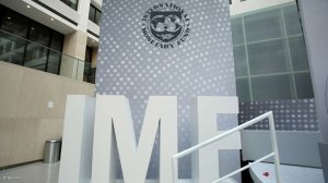 IMF welcomes Mozambique's debt relief deal