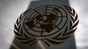 UN should be strengthened, says Ramaphosa ahead of 75th session