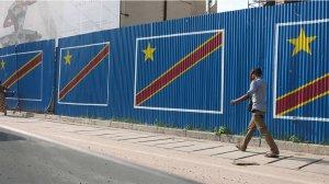 Ebola vaccination campaign begins in Democratic Republic of Congo