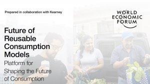 Future of Reusable Consumption Models