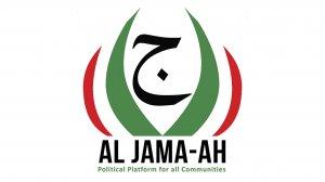 Al Jama-ah logo